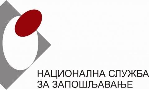 Photo of Sajam zapošljavanja u Dimitrovgradu – potreba za više od 250 radnika