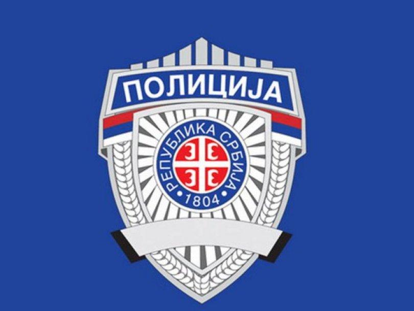 policija-mup-saopstenje-1331826626-136654