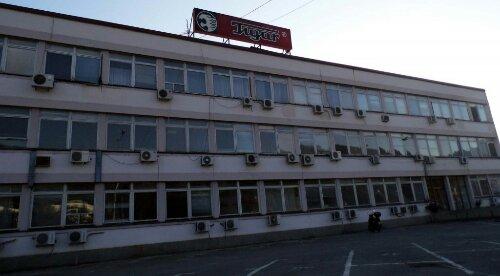 Photo of Samostalni sindikat Tigra a.d. traži pomoć Vlade