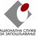 NSZ anketira poslodavce u Srbiji