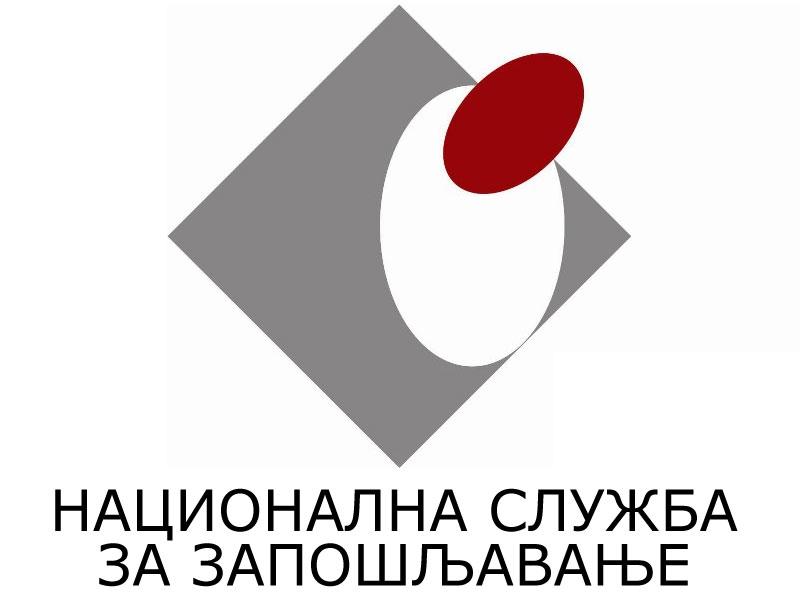14945-nsz-logo