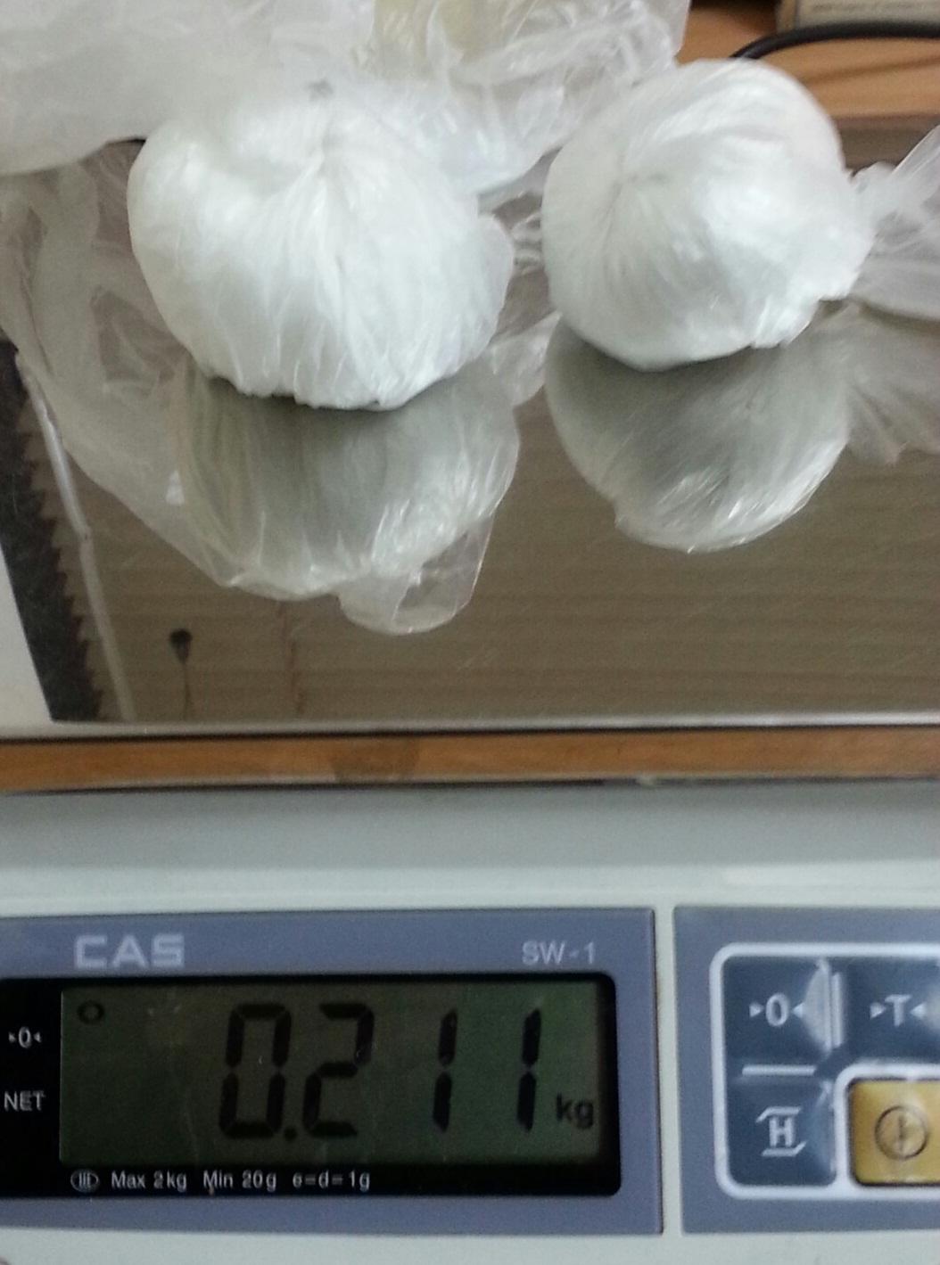 Photo of Zaplenjeno 211 grama amfetamina na Gradini