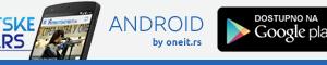 Pirotske vesti - Android aplikacija