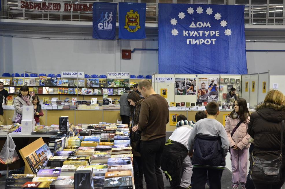 Photo of Salon knjiga posetilo više od 10.000 ljudi