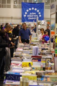 Salon knjiga i grafike u Pirotu.