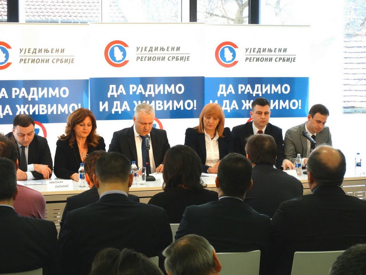 Photo of Vasić:Država da se bavi ekonomijom