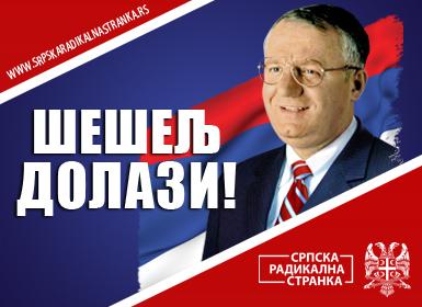 Photo of Tri kandidata za narodne poslanike iz pirotskog SRS-a
