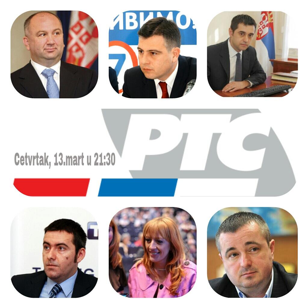 Photo of Vasić:Očekujemo da dobijemo veliki broj glasova u Pirotu