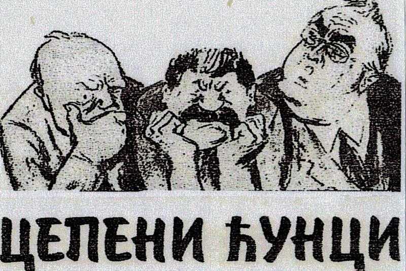 "Photo of ""Cepeni ćunci"" u OKC-u"