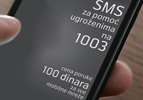 750x200-sos