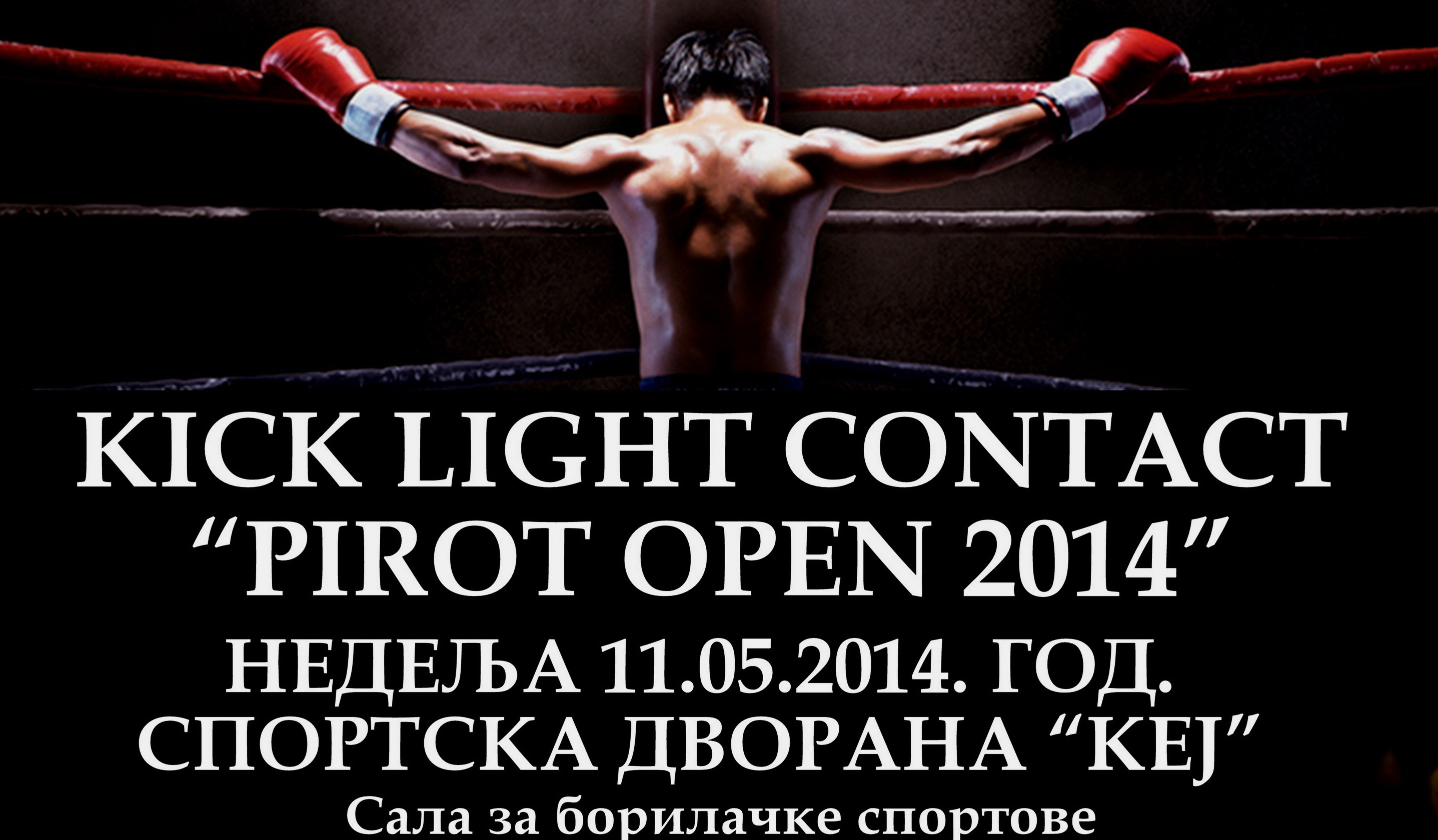 "Photo of Kik boks turnir ""Pirot open 2014"""