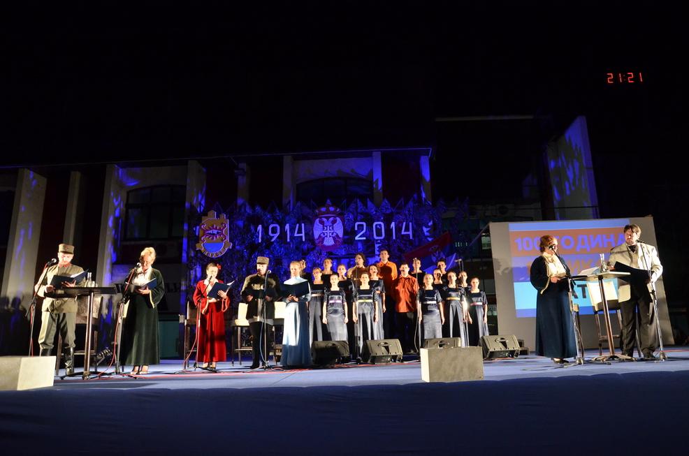 Photo of Program kulturnog leta