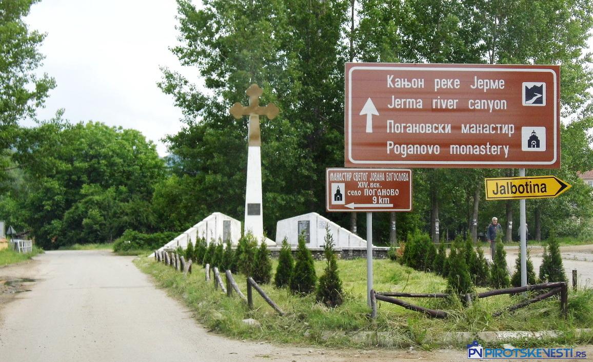 Photo of Zbog radova na rekonstrukciji puta od Gornje Držine do Sukova – POTPUNA OBUSTAVA SAOBRAĆAJA