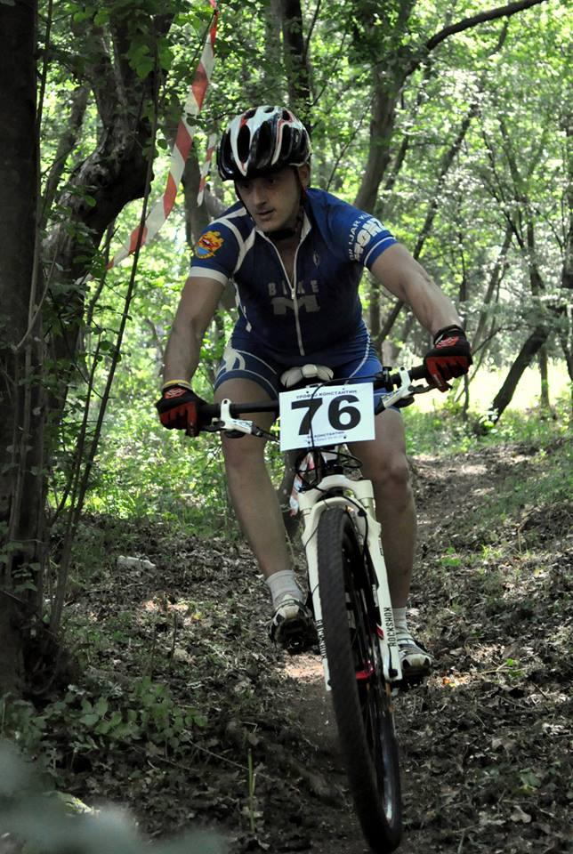 """Photo of """"Pirotski ćilim"""" – prva trka Kupa Srbije u planinskom biciklizmu u Pirotu"""