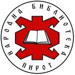 Brojne aktivnosti povodom 17. maja - Dana Narodne biblioteke Pirot