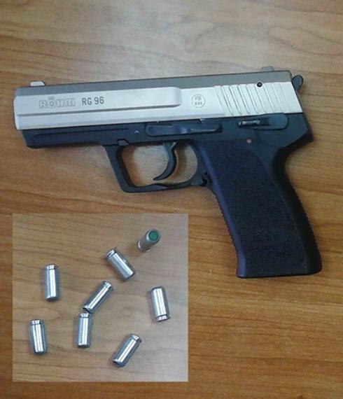 Photo of Zaplenjen pištolj i municija
