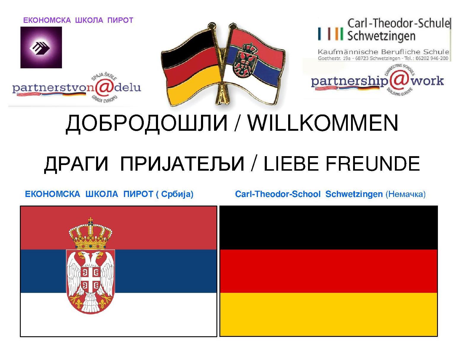Photo of Nemci u poseti Ekonomskoj školi