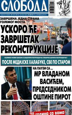 """Photo of Sedam decenije pirotske """"Slobode"""""""
