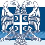Saopštenje Srpske radikalne stranke