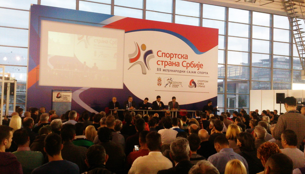 Photo of Sportski centar Pirot kao primer ostalima