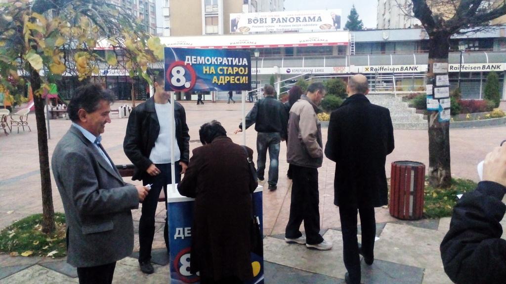 Photo of DS protiv smanjenja plata i penzija