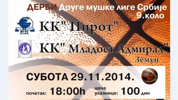 Plakat-Pirot-Mladost-Zemun