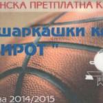 SEZONSKA KARTA 2014-2015