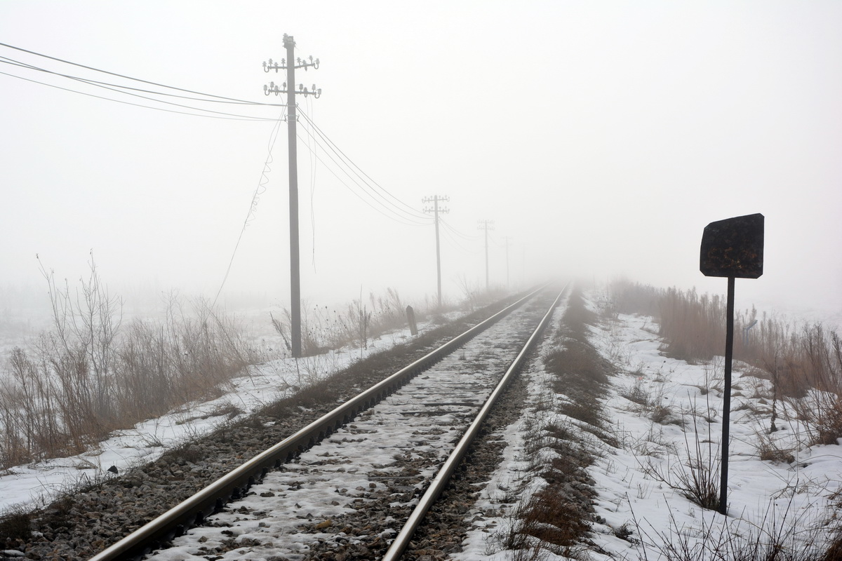 Photo of Magla tokom dana, večeras kiša