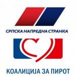 Jovanović: Tim za Pirot daje novi impuls razvoju Pirota