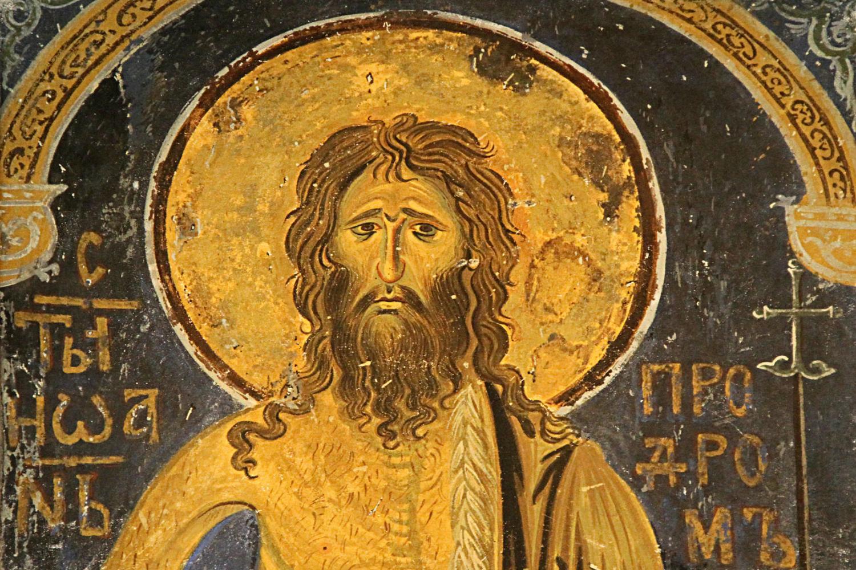 Photo of Danas je Sveti Jovan