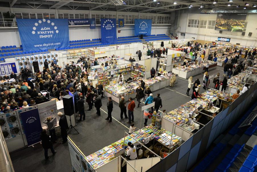 Photo of Pirotski Salon knjiga odmah posle Beograda i Niša