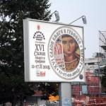 Dom kulture obeležio slavu - Svetog Jovana