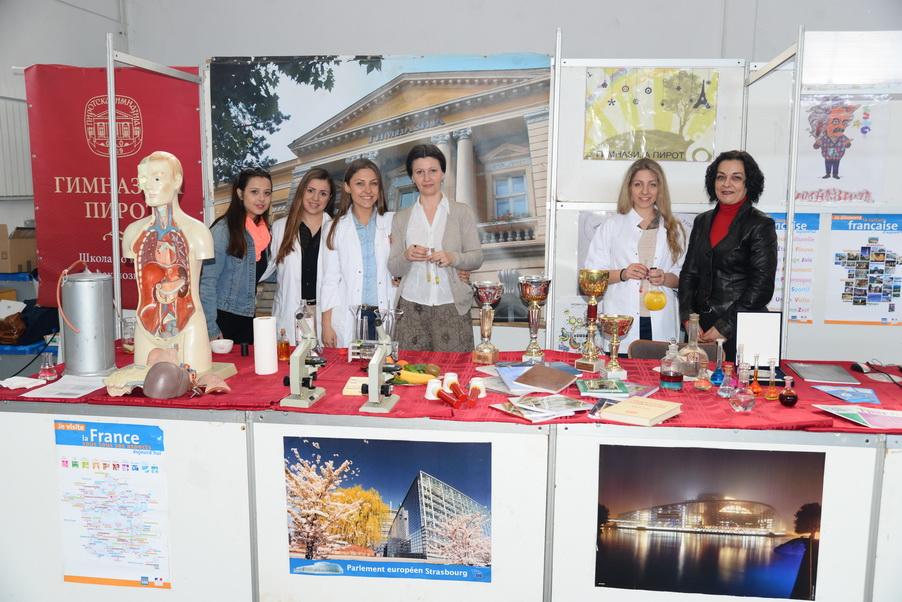 Photo of Sajam profesionalne orijentacije održan u Pirotu