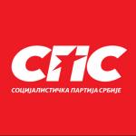 Pirotski socijalisti obeležili 28. godina postojanja