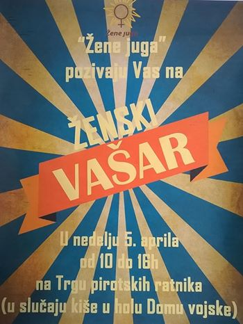 Photo of Ženski vašar u Pirotu