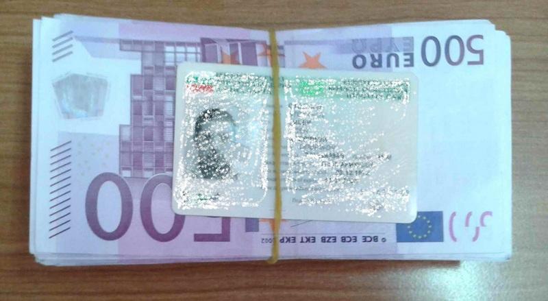 Photo of Gradina:zaplenjeno 130.000 evra!