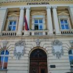 Saradnja pirotske Gimnazije sa Makedoncima