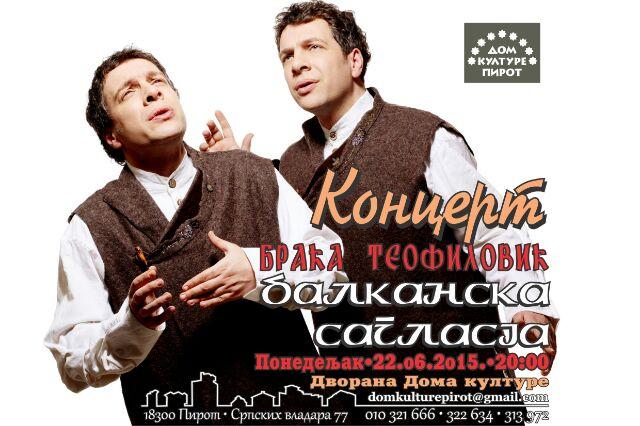 Photo of Koncert braće Teofilović