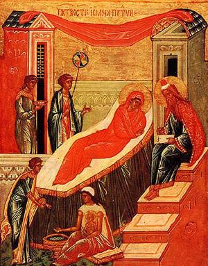 Photo of Ивањдан, празник рођења Светог Јована Крститеља