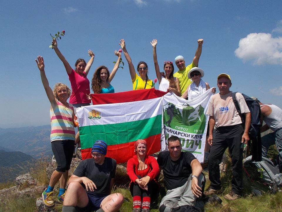 Photo of Planinari brišu granice