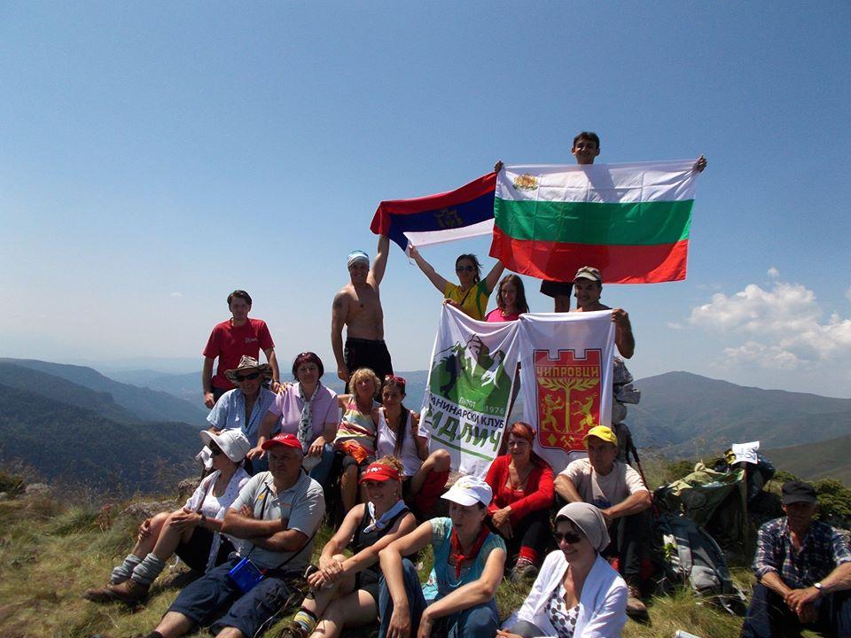 susret bugarski i srpskih planinara na staroj planini