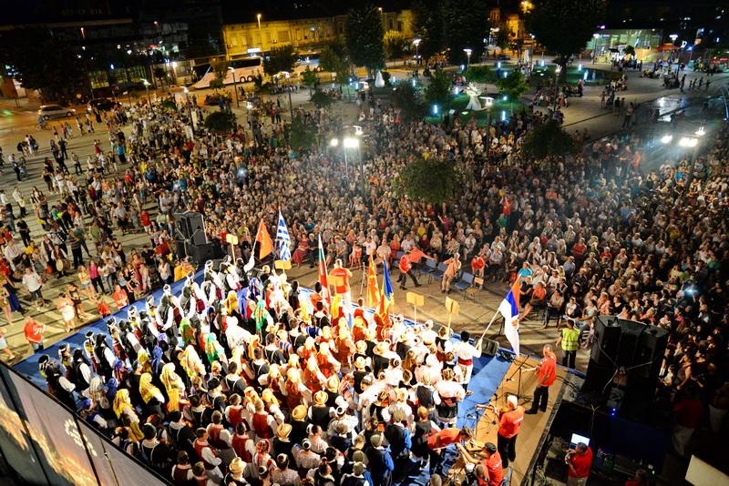 Photo of Pirot prestonica folklora