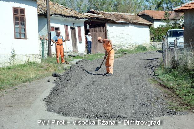 Pirot - Slavinja - Dimitrovgrad 3