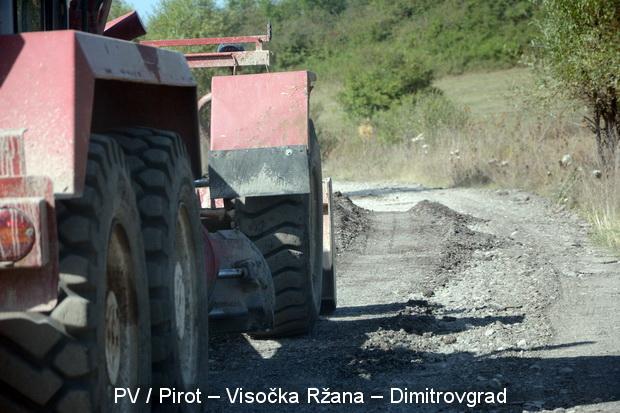 Pirot - Slavinja - Dimitrovgrad 6