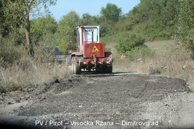 Pirot - Slavinja - Dimitrovgrad 7