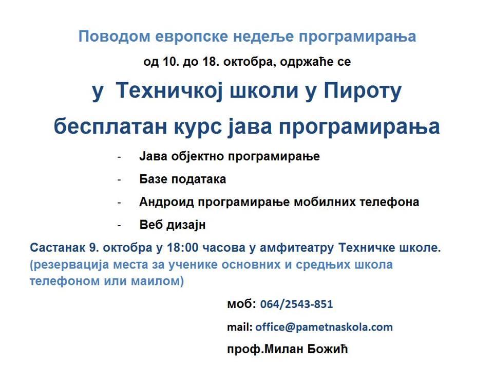 12144672_1072768812763079_5294876469733366483_n