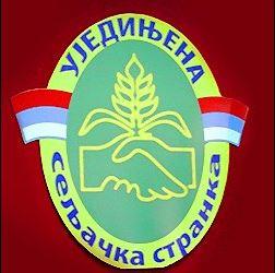 Photo of Ujedinjena seljačka stranka i u Pirotu