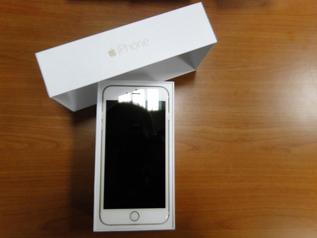IPhone mobilni
