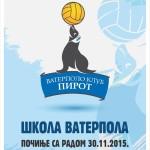 Kvalifikacioni turnir za Prvenstvo Srbije u vaterpolu