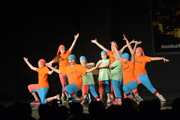 Photo of Novogodišnji koncert polaznika sekcija Doma kulture